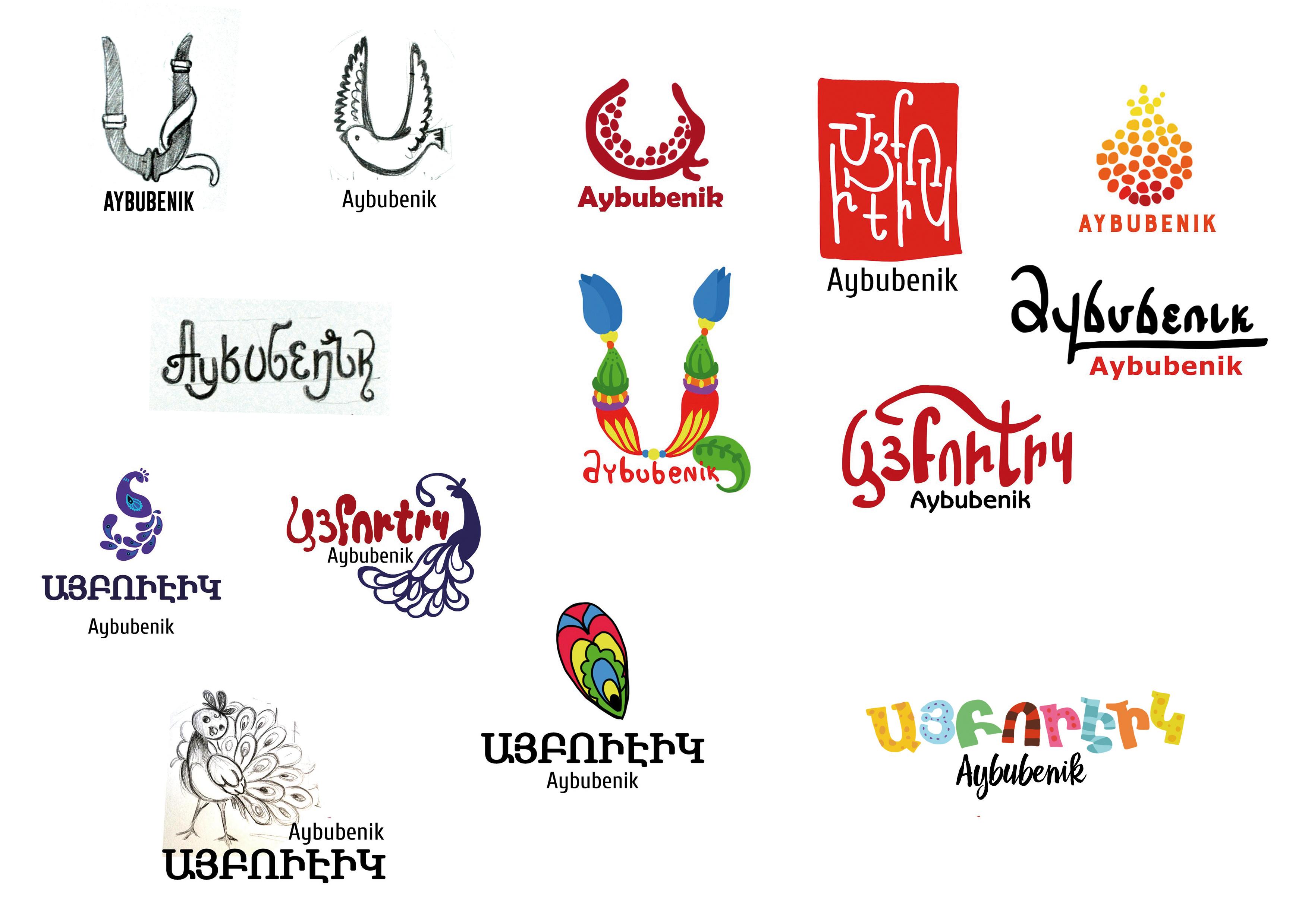 Разработка логотипа. Варианты