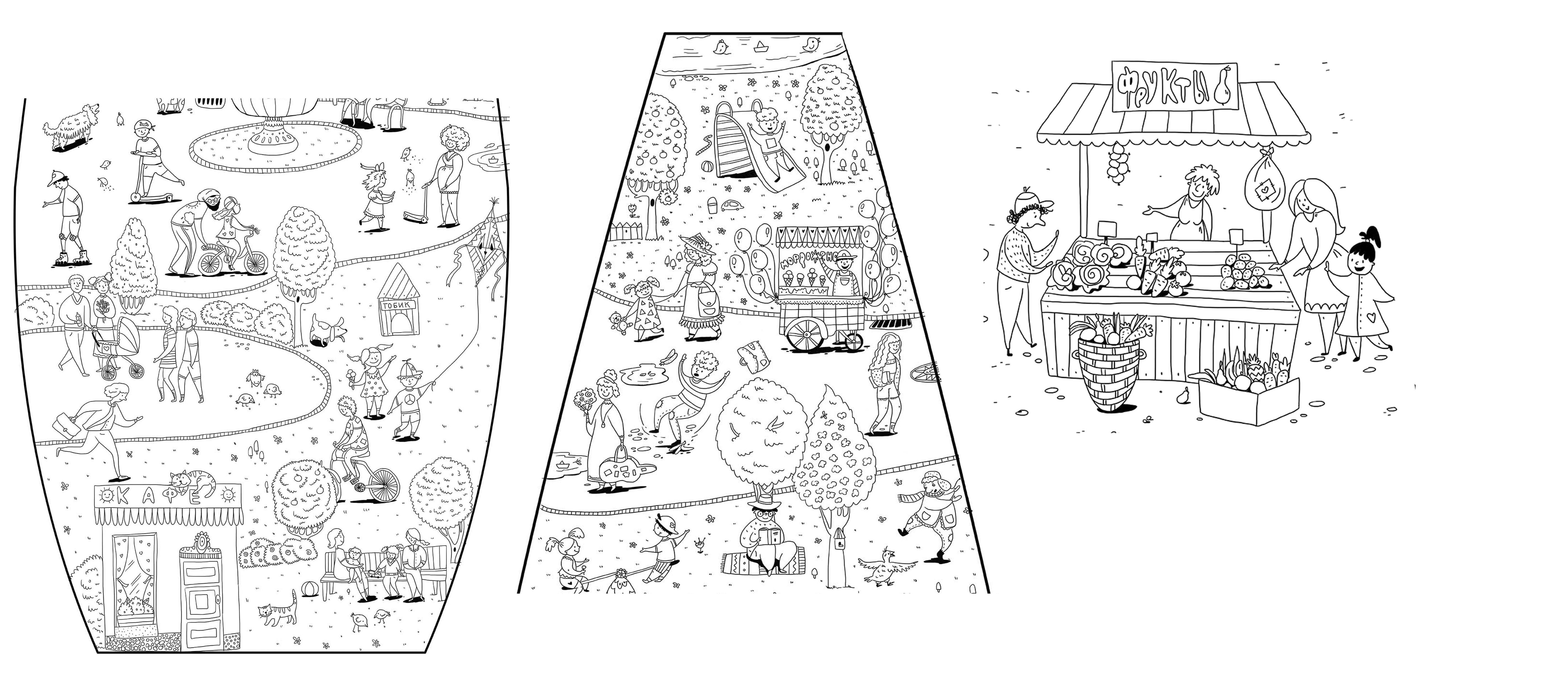 Фрагмент иллюстрации. Принт на ткань в стиле дудл