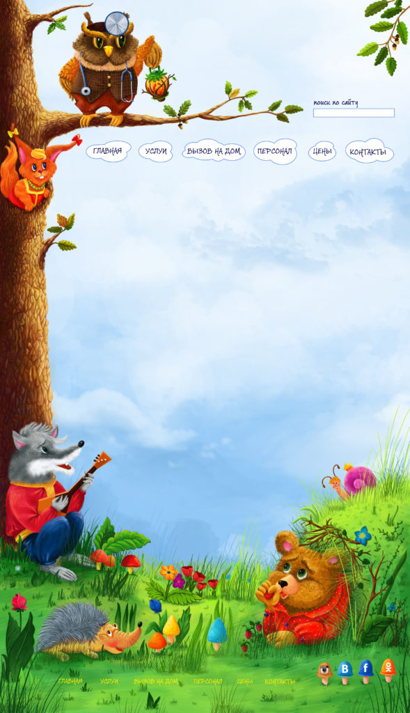 Дизайн рисованного сайта filinnet.ru