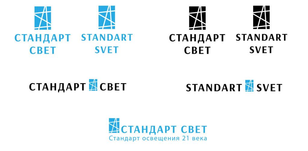 варианты написания логотипа