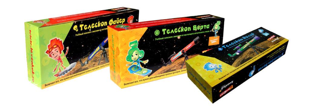 упаковка телескоп фиксики