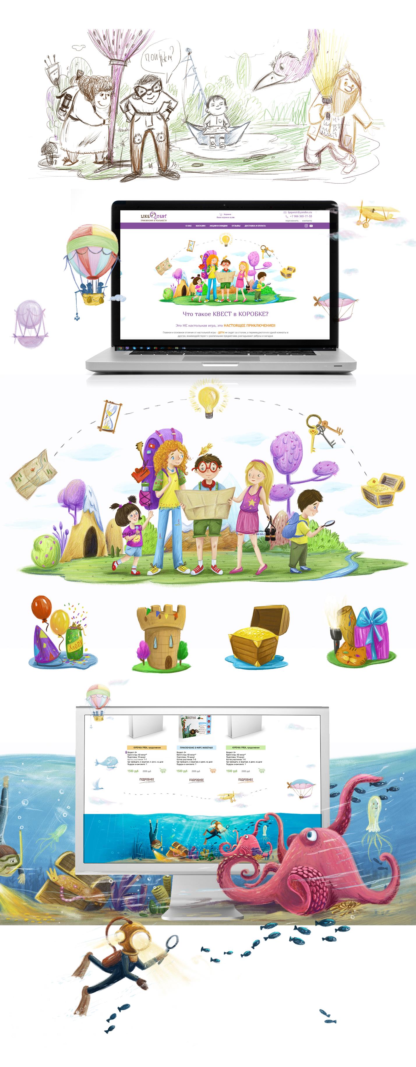 Дизайн сайта quest
