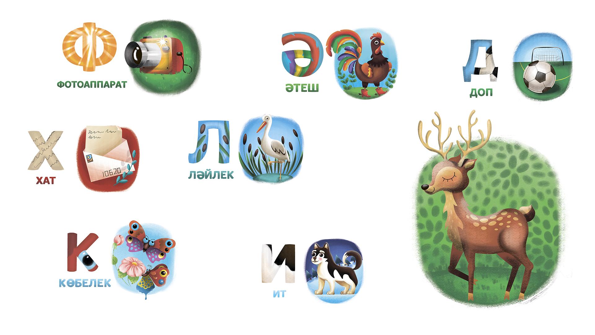 иллюстрации для алфавита