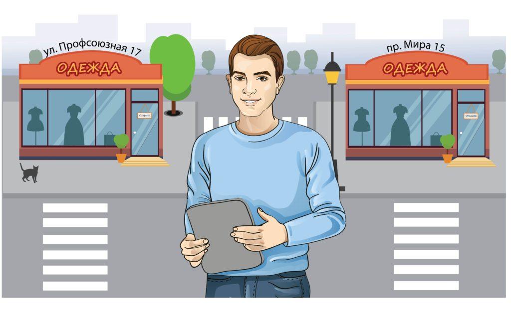 Иллюстрация для рекламного ролика