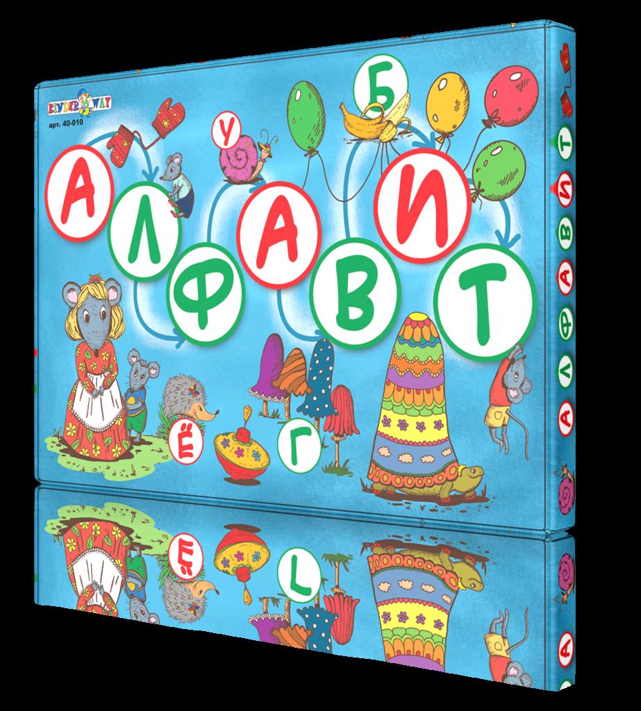 """Упаковка к настольной игре """"Алфавит"""""""