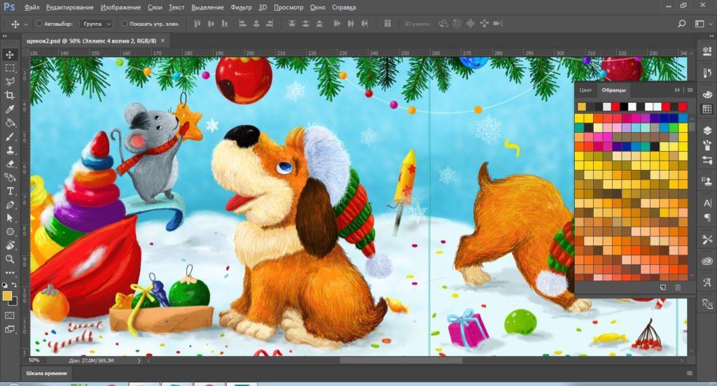 Процесс создания иллюстрации к новогодней упаковке