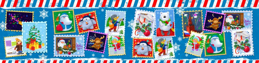 Иллюстрации для новогодней упаковки