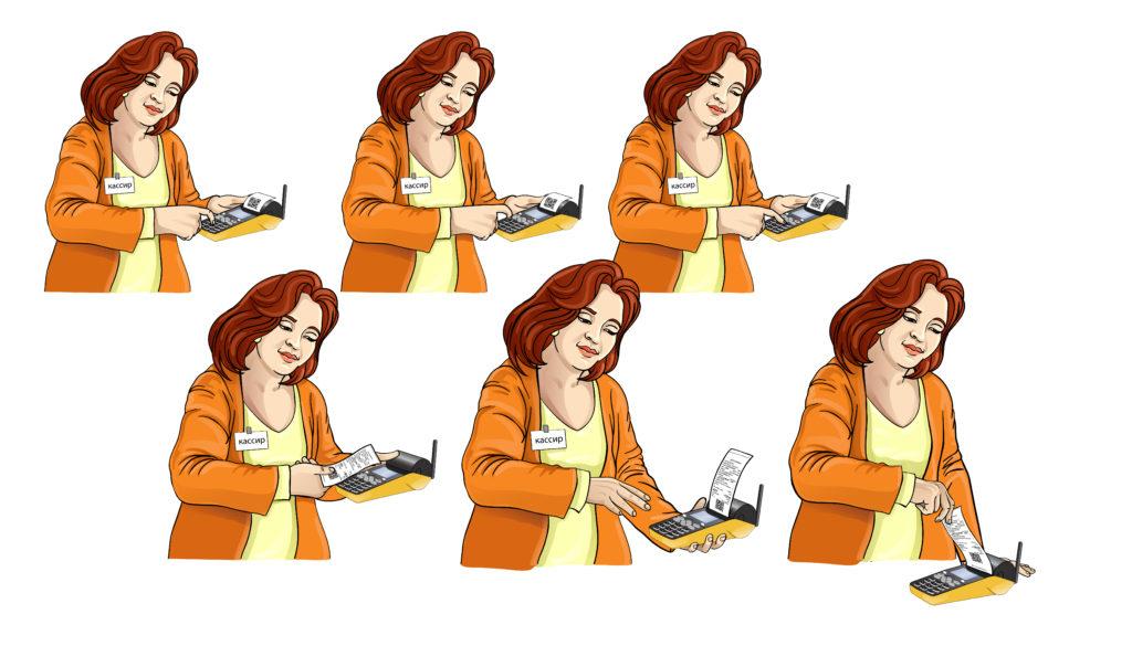 подготовка иллюстрации к анимации