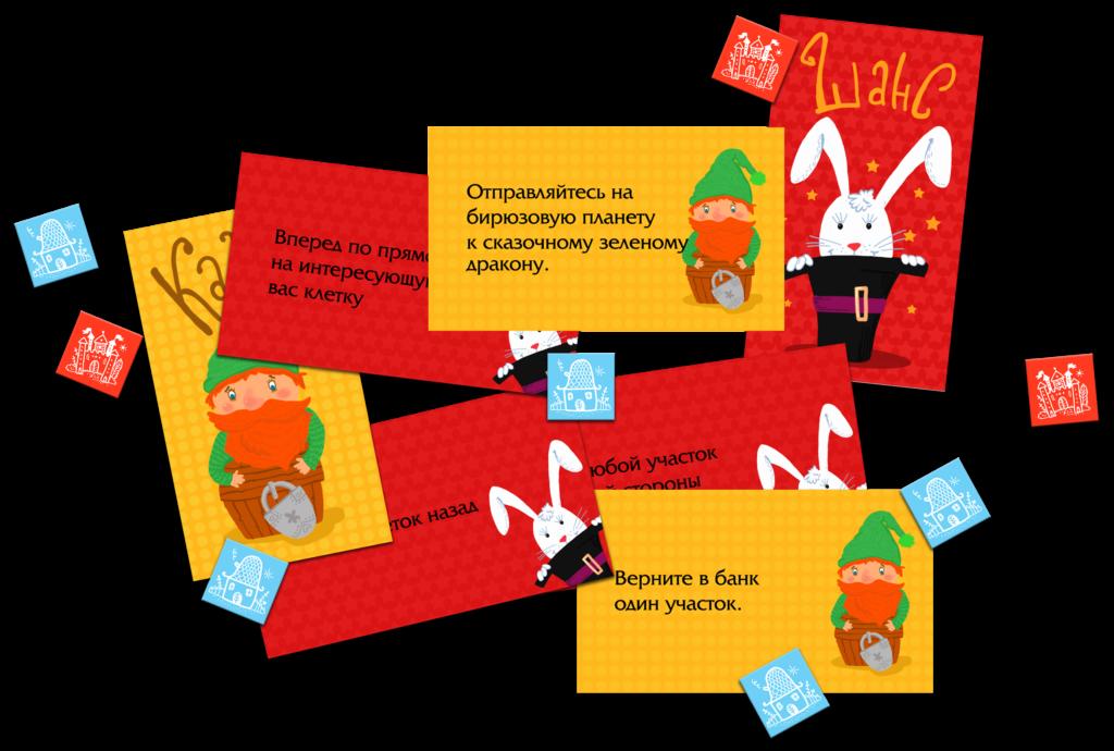 Карточки для настольной игры Монополия FANTASY