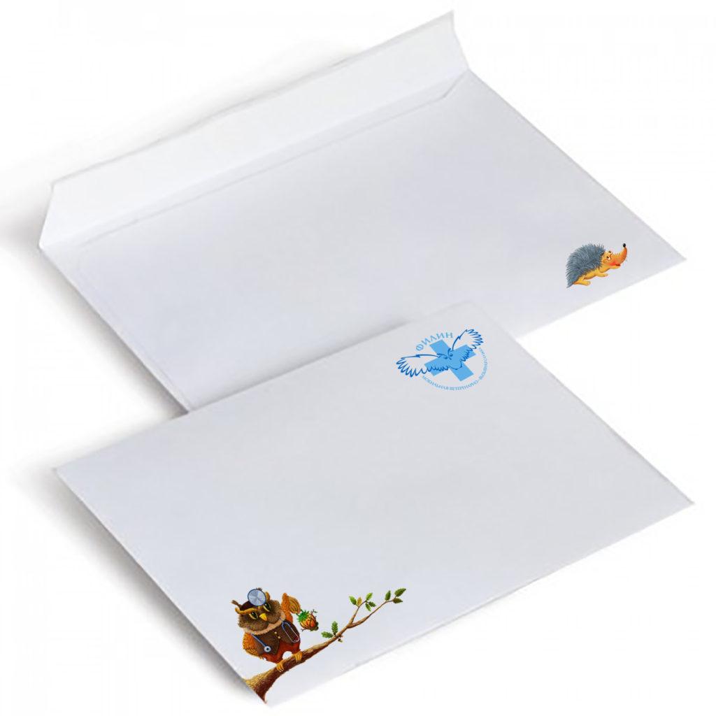 фирменный стиль конвертов