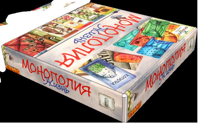 Упаковка к игре монополия жизнь
