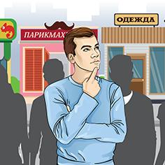 Иллюстрации для рекламного ролика 1С